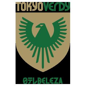日テレ・東京ヴェルディベレーザ